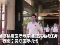 中港企业坚守助柬纾解经济压力 盈达金汇:对金边充满信心